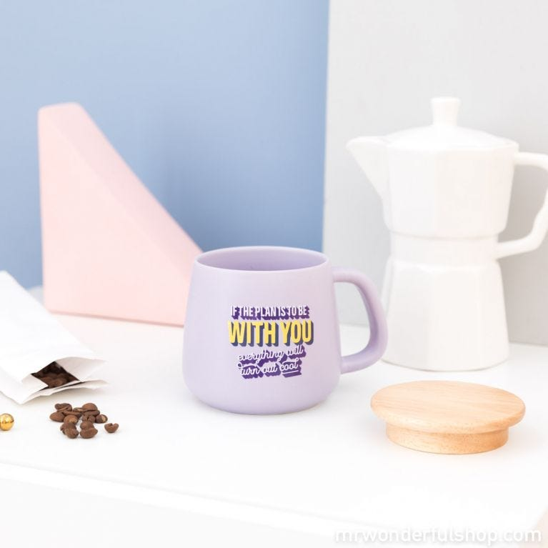 Caneca - If the plan is to be with you, everything will turn out cool (ENG)